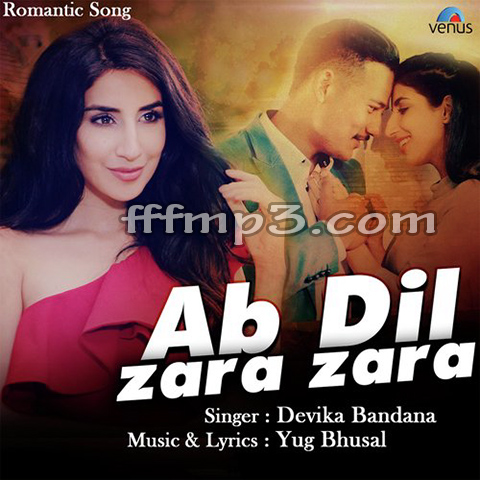 free download new romantic songs mp3
