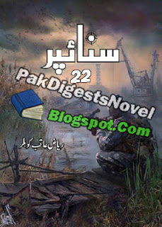 Sniper Episode 22 Novel By Riaz Aqib Kohler Pdf Free Download