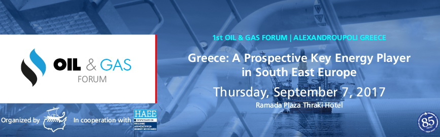 Στην Αλεξανδρούπολη το 1ο Oil & Gas Forum