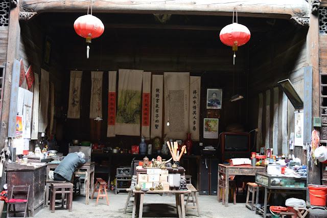 Maison de marchand à Xidi