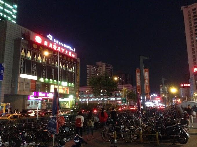 大陸兩三事 回憶錄 關於上海楊浦區五角場 2004往昔與2016現今-張傑克