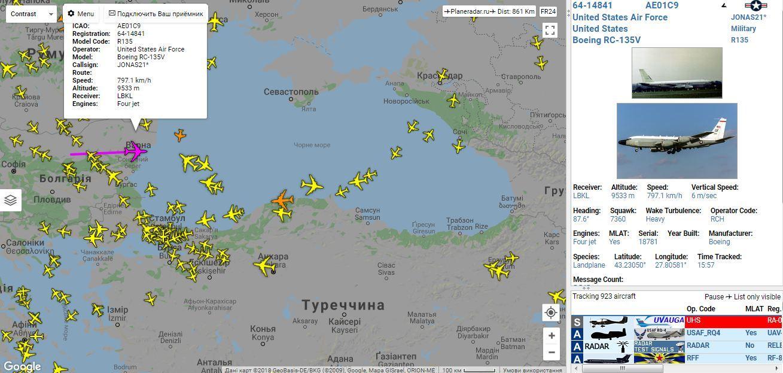 Літак-розвідник США  проводить розвідку у Чорному морі