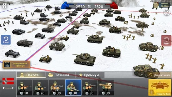 WW2 Battle Front Simulator Apk Free on Android Game Download