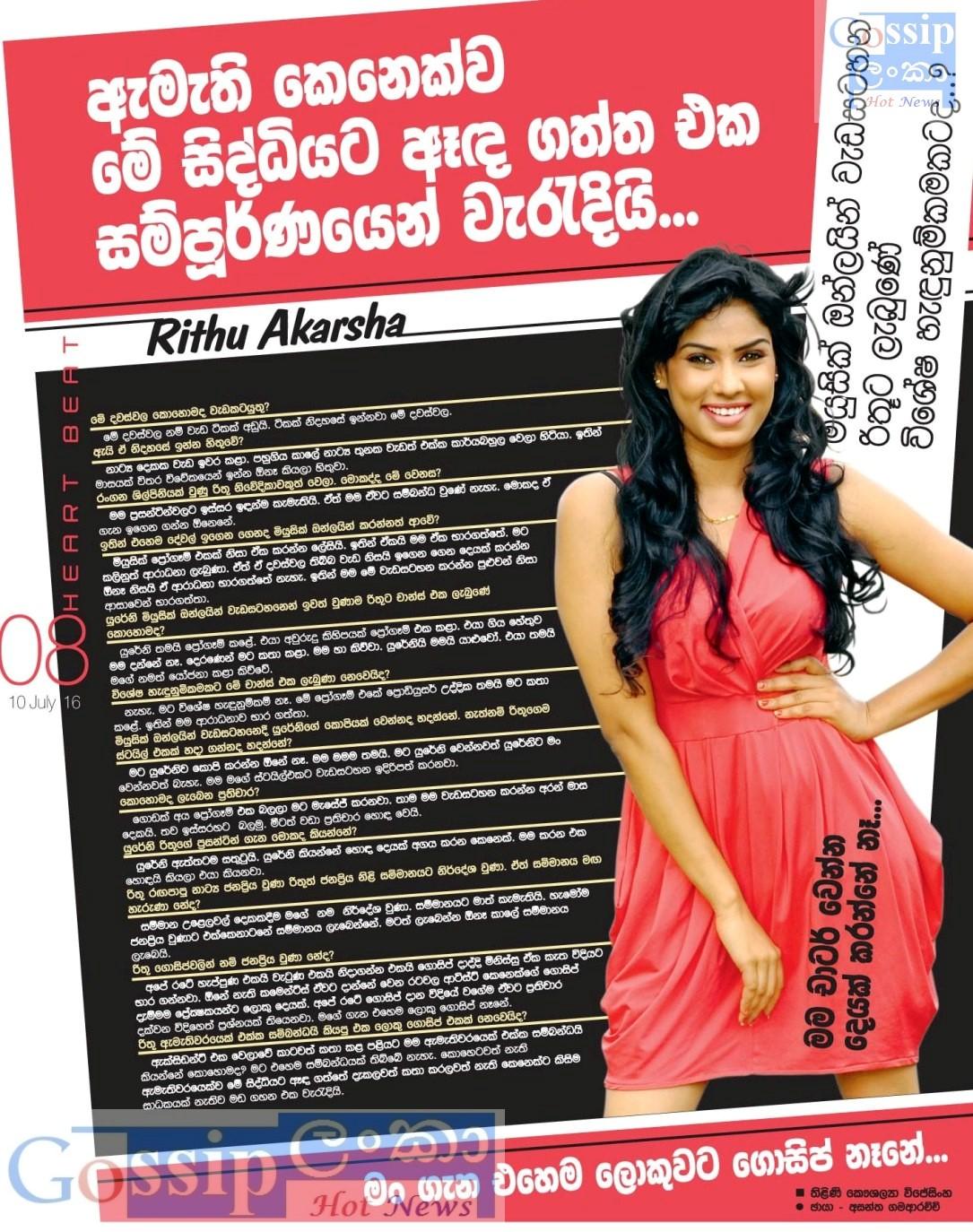 Chat With Sri Lankan Teledrama Actress Rithu Akarsha