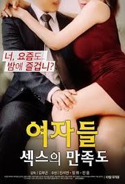 Women- Sexual Satisfaction (2017) [เกาหลี18+]