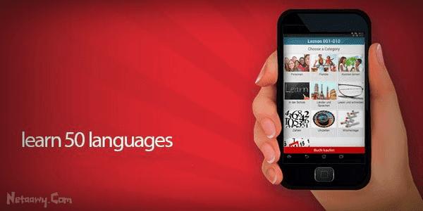 تطبيق-Learn-50-Languages