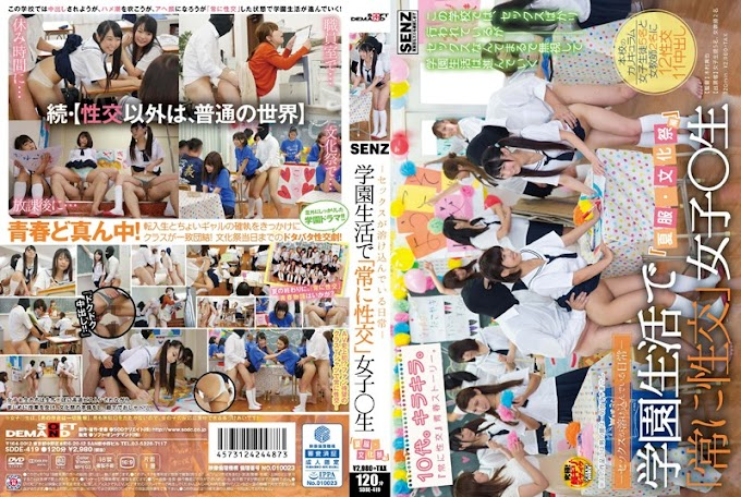 SDDE-419 - Everyday Sex Is In Dissolved - At The  School Life always Intercourse Women ○ Raw