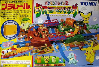 Tomy plarail Pokemon Train 2 Diorama Set