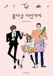 boy ramyun flower ramen cartoon drama boys novel romance roots historical second season anime saya dramahaven minggu juni