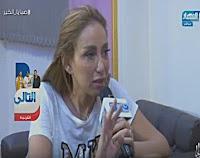 برنامج صبايا الخير 10-1-2017 ريهام سعيد - قناة النهار