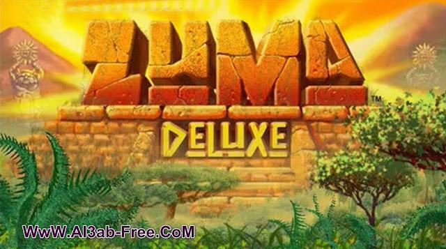 تحميل لعبة زوما القديمة للكمبيوتر Zuma Game للموبايل برابط تحميل مباشر