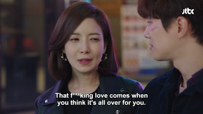 Yoon Se-ah Just Between Lovers Korean Drama