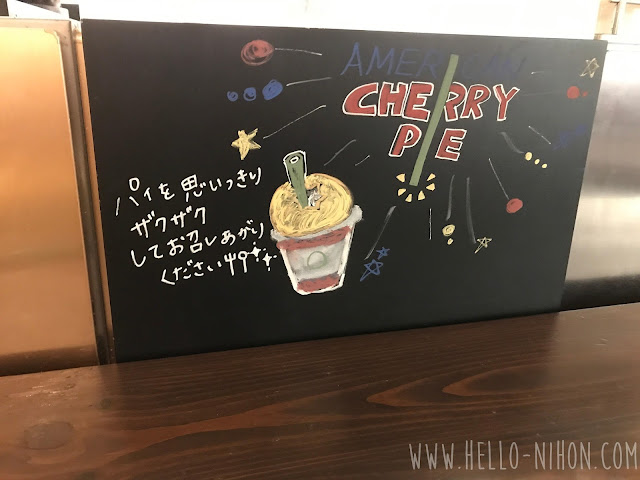 American cherry pie Starbucks frappuccino