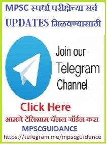 The best: csat telegram channel