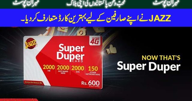 mehran post jazz 4g super duper monthly 600 meretricious
