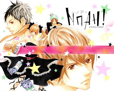 Noah! de Yuka Shibano