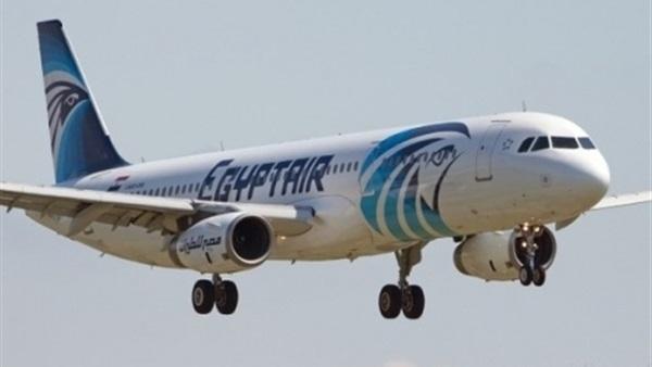 إسقاط الطائرة و ترسيم الحدود بين مصر واليونان