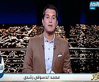 برنامج آخر النهار حلقة السبت 23-9-2017 مع محمد الدسوقى و لقاء مع أ/ نيفين ابو شالة عالمة الفلك وحوار خاص حول مصداقية نهاية العالم هذا الشهر
