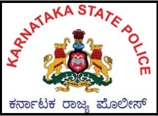 कर्नाटक राज्य पुलिस भर्ती