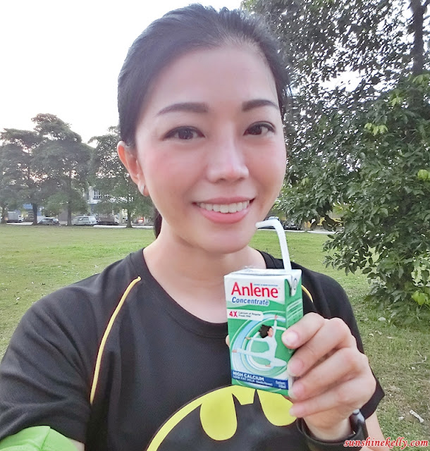 AnleneMove, The Freedom To Move, fitness app, anlene, anlene malaysia, anlene contentrate, anlene milk, anlene yugurt, fitness monitor app, app review, fitness app review