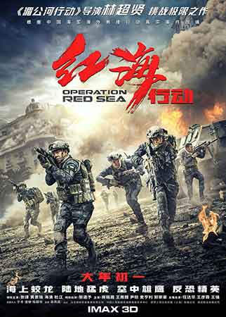 Operation Red Sea dirigida por Dante Lam
