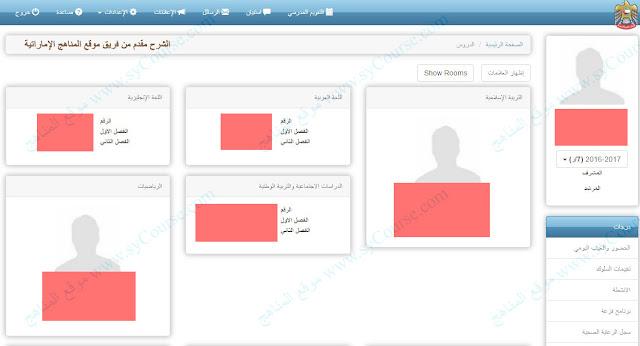 http://sis-moe-gov-ae.arabsschool.net/2017/04/resultats-sis.html