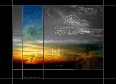 بنرات وتواقيع رمضانية 2012