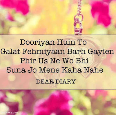 dear diary urdu poetry, love quotes, thoughts and silent words 23