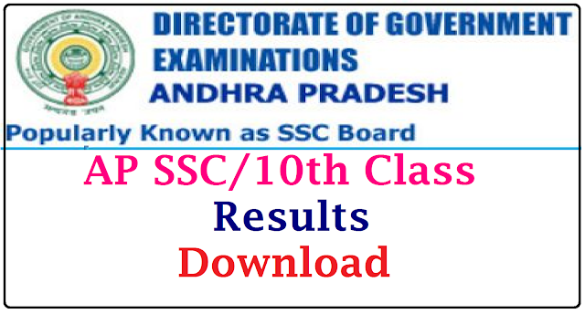 AP SSC/ 10th Class March 2017 Results | AP SSC 2017 RESULTS| SSC/10th Class results| BSE AP SSC 2017 Results | AP SSC 10th Class 2017 Results| bse.ap.gov.in SSC results|BSE AP SSC Results| AP SSC Results 2017| AP 10th Class Results 2017| AP SSC Board Results 2017| AP Board 10th Exam Results 2017| AP X class Exam Results 2017|Andhra Pradesh Exam Results 2017| The AP State Board Secondary School Certificate SSC Exam Results 2017 is likely to be Declared soon and Results will be available on bsc.ap.org.in SSC candidates can check your results on bse.ap.gov.in/2017/03/Board-of-secondary-education-andhra-parsdesh-ap-ssc-10th-class-march-2017-results-download.html