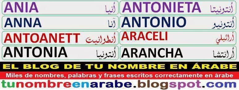 Nombres en arabe tatuajes: Antonieta Antonio Araceli Arancha