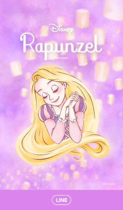 Tangled: Romantic Rapunzel