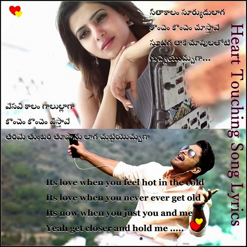 Heart touching old songs list