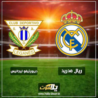 بث مباشر مباراة ريال مدريد وليجانيس
