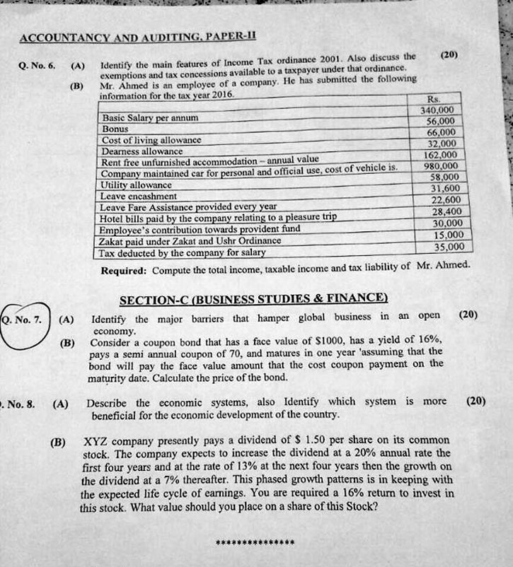 CSS Accountancy & Auditing Paper II