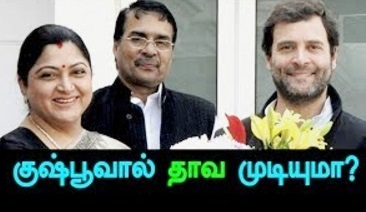 Is BJP Pulling Kushboo to their party?