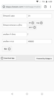 UCHCHTAR PAGAR DIGITAL CALCULATOR. PAGAR-TARIKH-GREAD. ALL CALCULATE.
