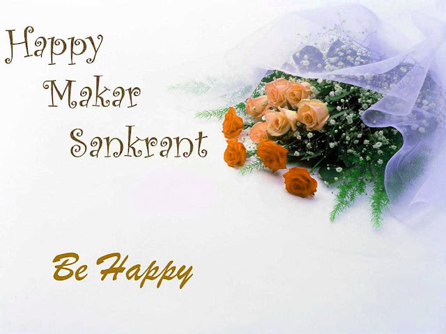 Makar Sankranti animated HD images
