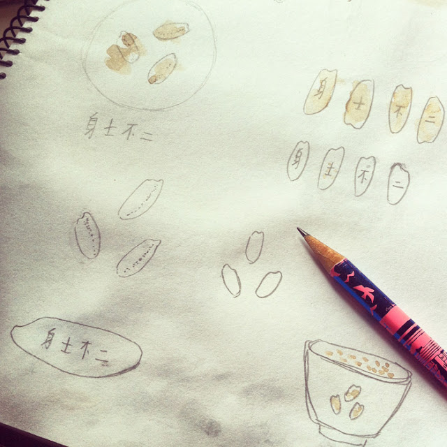rice logo sketches in pencil in sketchbook