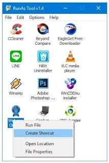 برنامج, يسمح, بتشغيل, التطبيقات, المحددة, التي, تتطلب, حقوق, المسؤول, RunAsTool