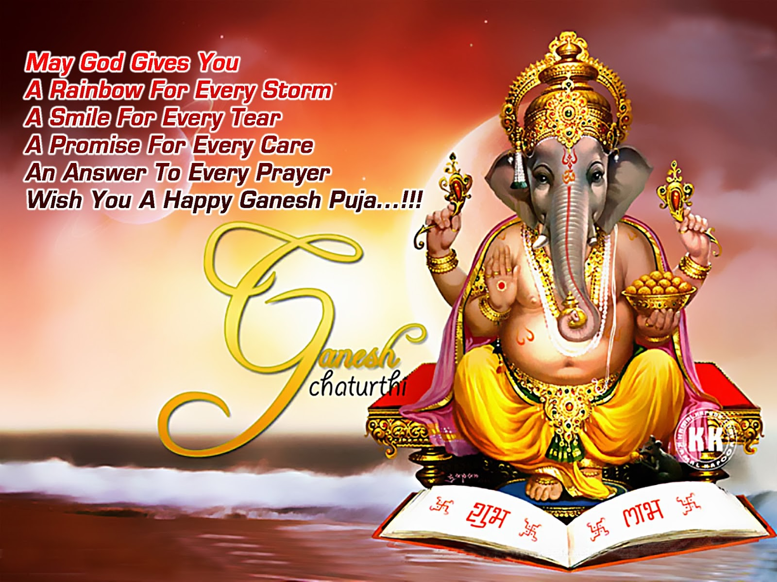 Simple Wallpaper Lord Siddhivinayak - ganesh-chaturthi-Greetings-Cards-11  Collection_548517.jpg