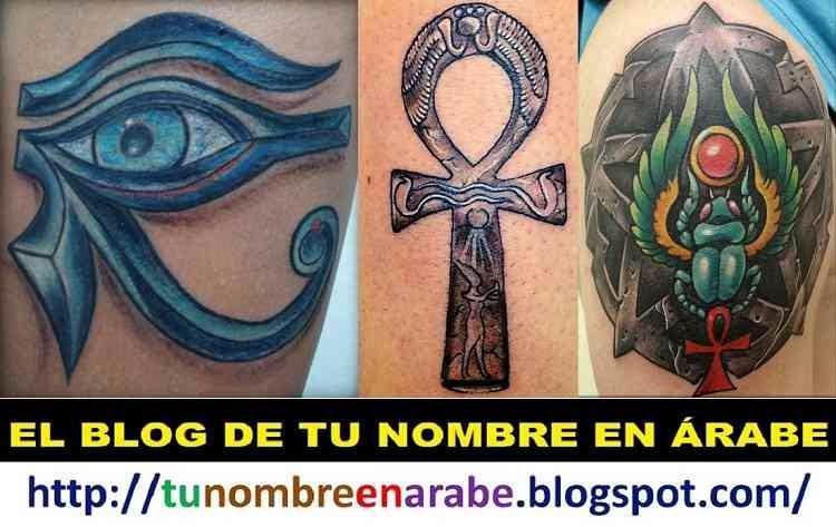 tatuajes egipcios ojo de horus
