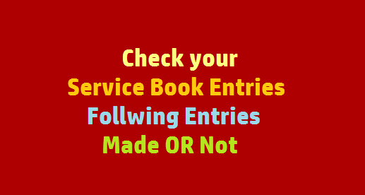 Check Your Service Book Entries made by DDO