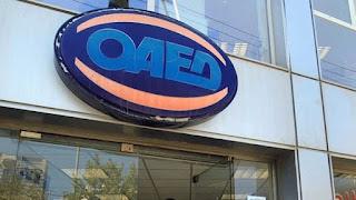 Κοινωφελής εργασία ΟΑΕΔ: Σε 34 δήμους ξεκινάει το δεύτερο μέρος