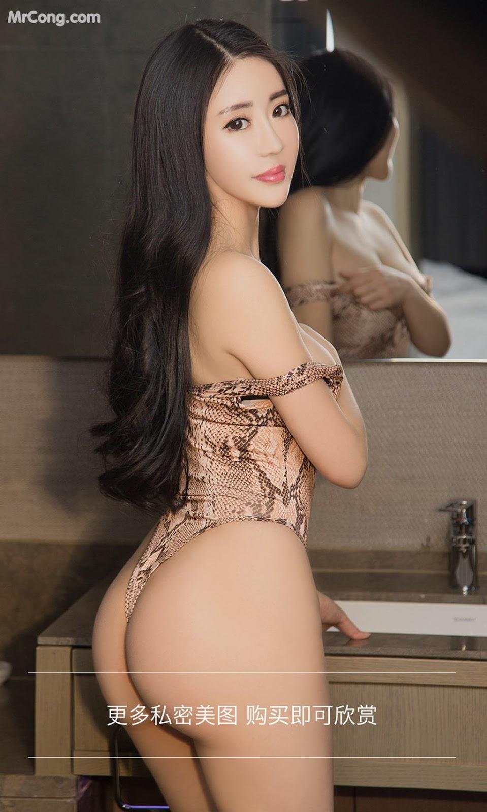 Image UGIRLS-Ai-You-Wu-App-No.963-Zhang-Yang-Yang-MrCong.com-009 in post UGIRLS – Ai You Wu App No.963: Người mẫu Zhang Yang Yang (张阳阳) (40 ảnh)