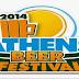 Athens Beer Festival 2014 - Παίξε ζωντανά στη Γιορτή της Μπύρας !!!