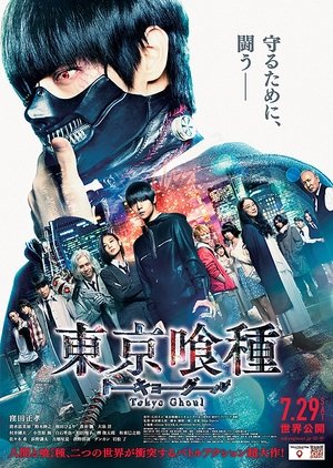 Tokyo Ghoul Live Action BD