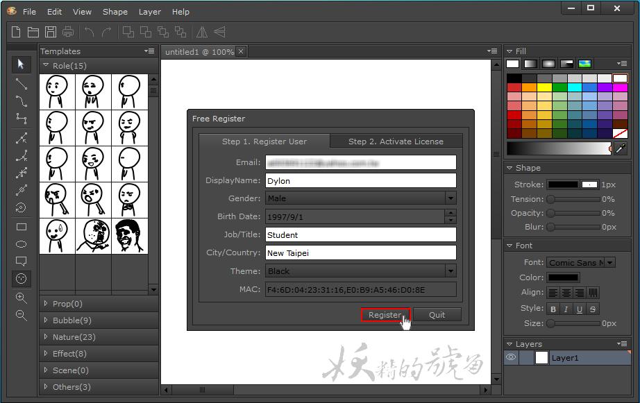 4 - 網路漫畫自己來!EasyComic 漫畫製作軟體,只需動動滑鼠就能發揮創意