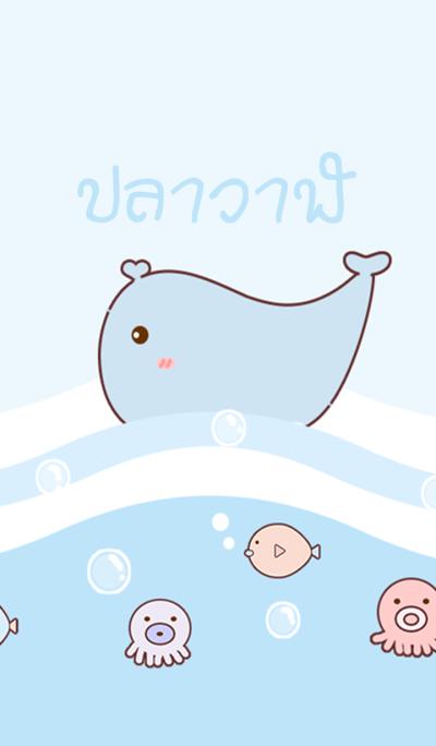 Whale So Cute