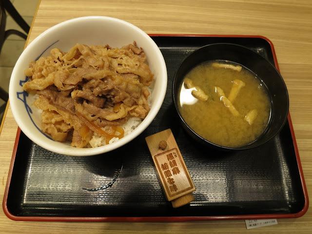 Best Tokyo Gyudon Beef Bowl; Mastsuya; restaurant; meal set; Tokyo Consult. TokyoConsult