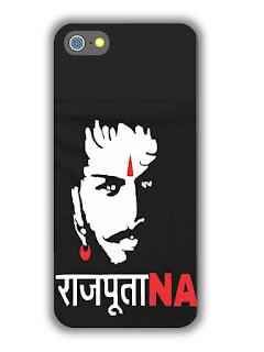 Banna-mobile-cover